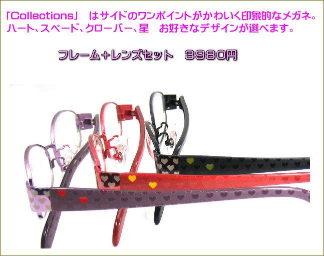 サイドの模様が高級感漂うcollections メガネの激安通販ニコニコメガネ