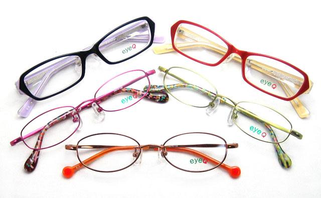 激安通販価格の子供用メガネ