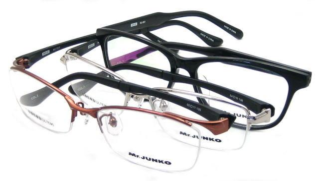 ブランドメガネも激安通販 Mr.JUNKO